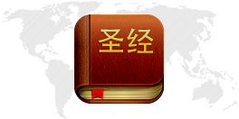 The Bible App™ Icon in Chinese, with Map