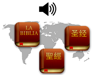 Reina-Valera 1960 and Chinese New Version Bibles Now Available as Audio
