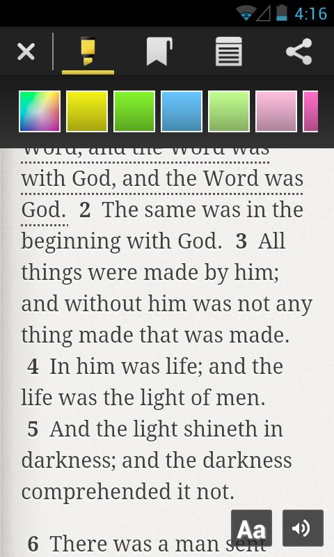 в приложении Библия — это