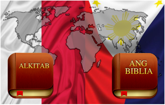 The Bible App now in Indonesian and Filipino