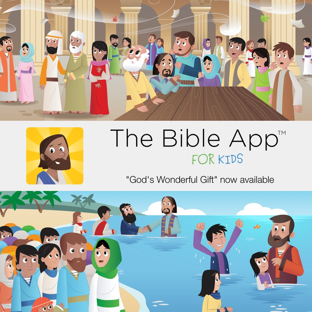 """The newest story, """"God's Wonderful Gift"""", is now available!"""