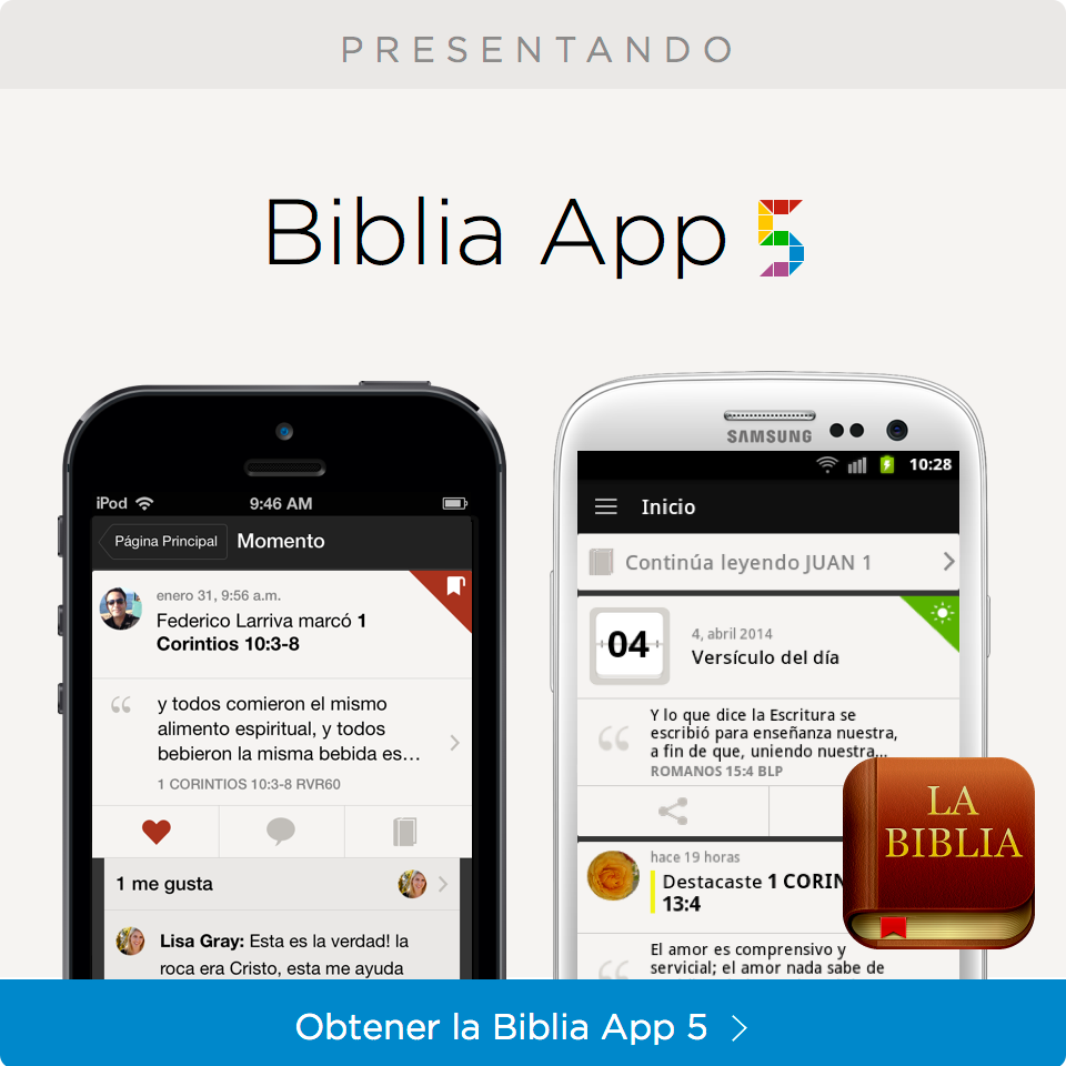 Presentando Bible App 5