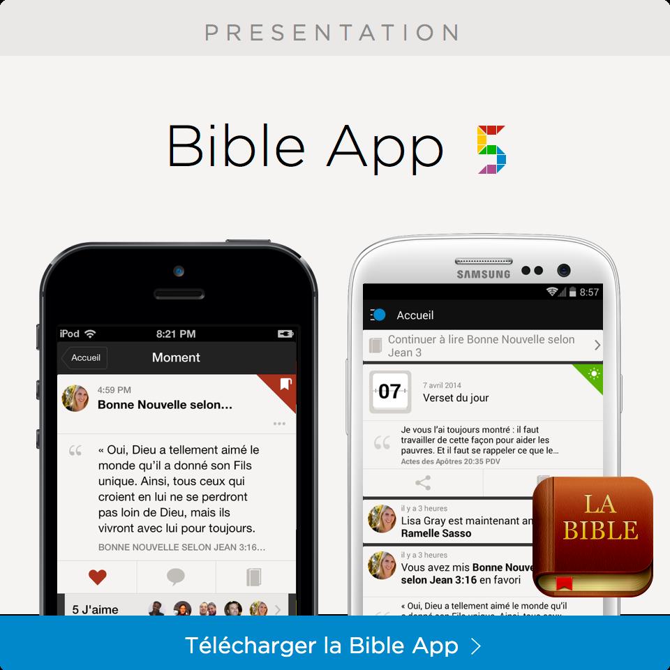 Présentation de la Bible App 5
