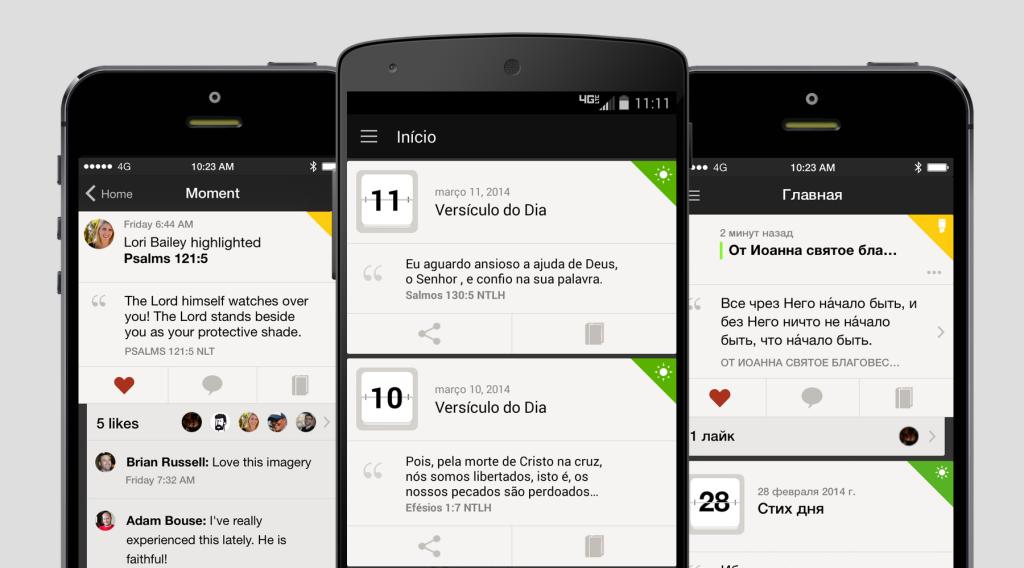 성경 앱 5가 성경 앱의 진정한 혁신인 이유?