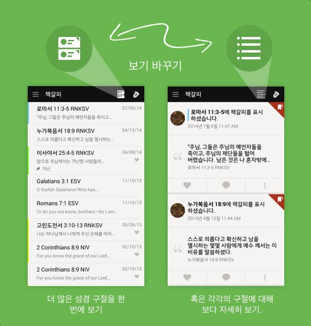 Condensed_korean