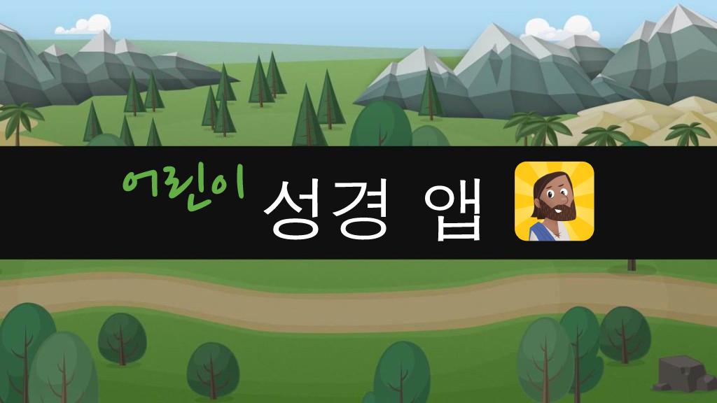 BAFK-Blog-Chinese & Korean Launch_Korean