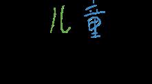 BAFK-logo-chinese