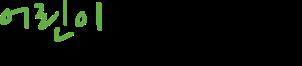 BAFK-logo-korean