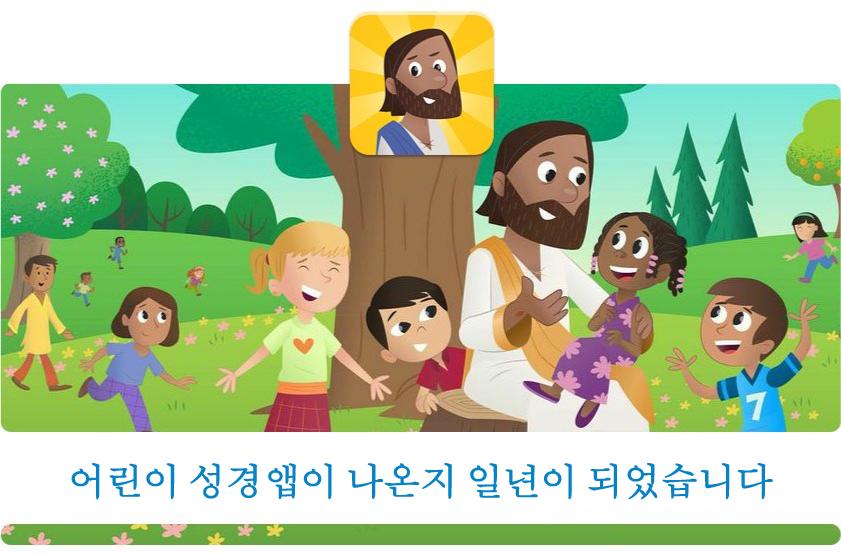 bafk-1yr_korean