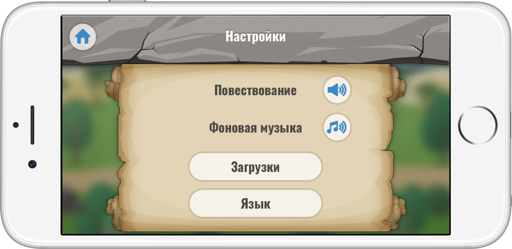 Приложение на андроид смайлики на фото