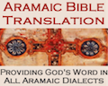 Aramaic Bible Translation