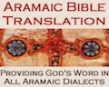 Aramaic Bible Translation