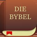 Afrikaanse Bybel App