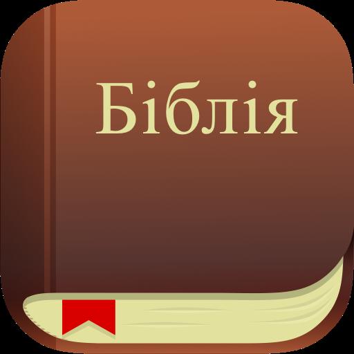 Спампаваць бясплатны Bible App