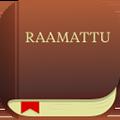 Lataa Raamattusovellus