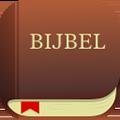 De Bijbel App downloaden