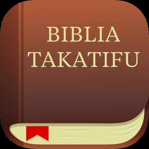 Pata programu ya bure ya Bibilia